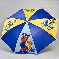 Щенячий патруль. Зонт детский 'Круто!' 70 см