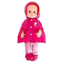 Кукла 'Малыш 10', МИКС