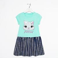 Платье для девочки, цвет мятный/тёмно-синий, рост 104 см