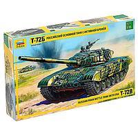 Сборная модель 'Российский основной танк с активной бронёй Т-72Б'