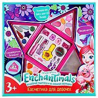 Косметика для девочек 'Энчантималс', тени для век, помада, блеск для губ, лак для ногтей