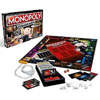 Настольная игра 'Монополия. Большая Афёра'