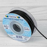 Шнур для плетения, кожаный, d 2 мм, 10 ± 0,5 м, цвет чёрный