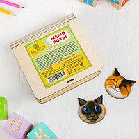 Игра для тренировки памяти 'Мемо. Коты'