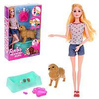 Кукла-модель 'Синтия на прогулке' шарнирная, с питомцем и аксессуарами
