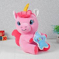 Мягкая игрушка 'Единорог со звездой', 30 см, цвета МИКС