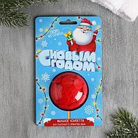Мыльные конфетти 'С Новым годом' 10 г