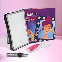 Набор для макияжа Зеркало для макияжа, плойка для завивки ресниц, пинцет с подсветкой