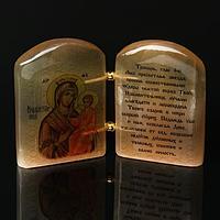Икона с молитвой'Б.М.Избавительница', селенит