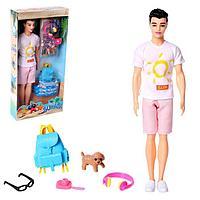 Кукла-модель 'Александр на пляже' с питомцем и аксессуарами, МИКС