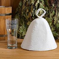 Шапка банная 'Классическая' белая, из войлока + Пивной бокал, 570 мл, МИКС