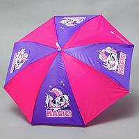 Зонт детский '100 MAGIC!', My Little Pony, 8 спиц d70см