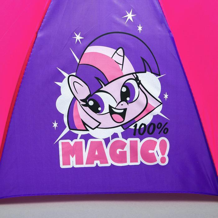 Зонт детский '100 MAGIC!', My Little Pony, 8 спиц d70см - фото 3