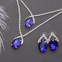 Набор 2 предмета серьги, колье 'Жаклин' дуэт, овал, цвет бело-синий в серебре