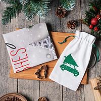 Набор в мешочке 'Holiday wishes' полотенце 40х73см, формочки для запекания 3 шт