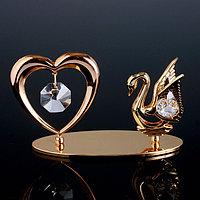 Сувенир с кристаллами Swarovski 'Лебедь и сердце' 11,5х6,2 см