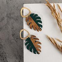 Серьги ассорти 'Ваканда' монстера, цвет зелено-коричневый в золоте