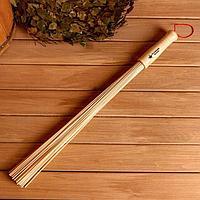 Веник из бамбука 60см, 0,2см прут НМ