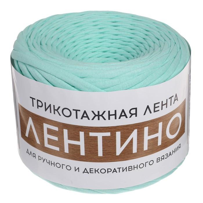 Трикотажная лента 'Лентино' лицевая 100м/320±15гр, 7-8 мм (ментол) - фото 2