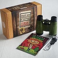 Набор для выживания 'Зомби', ручка-молоток, бинокль, компас-карабин