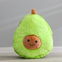 Мягкая игрушка-подушка 'Авокадо', 50 см