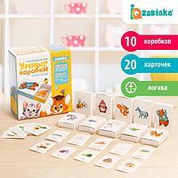 Развивающий набор-сортер 'Умные коробки. Животные', карточки, по методике Монтессори