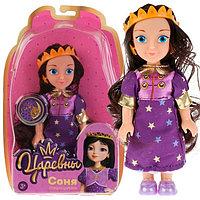 Кукла 'Царевны. Соня', 15 см