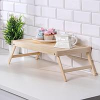 Столик для завтрака складной, 50x30см