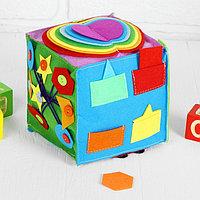 Мягкий бизикубик 'Изучаем цвета и формы' текстильный, 15x15 см