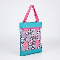 Сумка-шопер, отдел на молнии, подклад, наружный карман, цвет розовый/бирюзовый 'Панда'