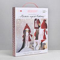 Интерьерная кукла 'Кэтти', набор для шитья, 18 x 22.5 x 3 см