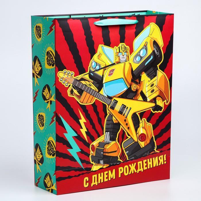 Пакет ламинат вертикальный 'С Днем Рождения!', 31х40х11 см, Transformers - фото 2