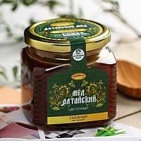 Мёд алтайский таёжный, натуральный цветочный, 500 г