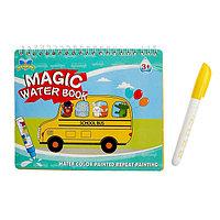 Книжка для рисования водой 'Рисуем транспорт' с маркером