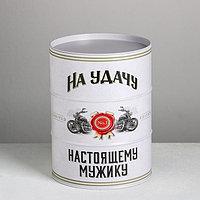 Подарочная банка - бочка 'Настоящему мужику', 13.5 х 13,5 х 18 см