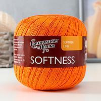Пряжа Softness (Нежность) 47 хлопок, 53 вискоза 400м/100гр абрикx1 (30154) (комплект из 2 шт.)