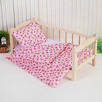 Постельное бельё для кукол 'Земляничка на розовом', простынь, одеяло, подушка