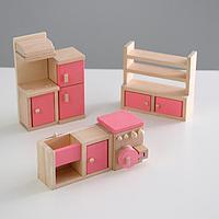Мебель кукольная 'Кухня', 5 предметов