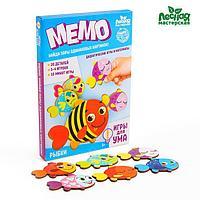 Мемо 'Рыбки', игра для тренировки памяти