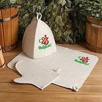 Банный набор принт шапка, коврик и рукавица 'С 23 февраля'