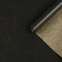 Бумага упаковочная крафт 'Чёрный янтарь', 0,7 х 10 м, 70 г