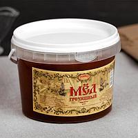 Мёд алтайский Гречишный натуральный, 1100 г
