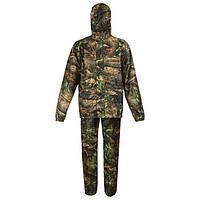 Костюм ВВЗ 'Склон-2', цвет лес, ткань таффета, 3000 мм, размер 44-46, рост 170