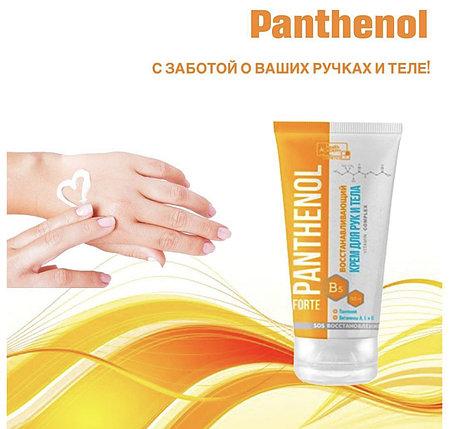 Panthenol восстанавливающий крем для рук и тела, фото 2