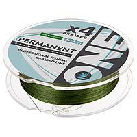 Плетёная леска ONE PERMANENT Х4-green, 150 м, d0,14 мм