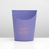 Переноска для цветов, фиолетовая, 17 х 14 х 22 см