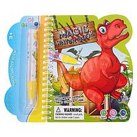 Книжка для рисования водой 'Динозавры', с маркером