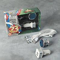 Набор аксессуаров для автомобиля '23 февраля', магнитный держатель, USB-адаптер, кабель для зарядки
