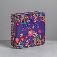 Подарочная коробка 'Бесконечного Счастья', 17 х 17 х 5,5см