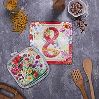 Многофункциональная кухонная доска + прихватка '8 марта', 20 см 1489574
